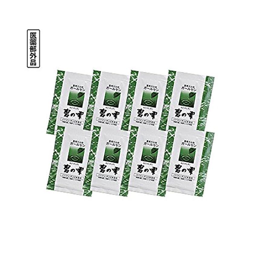 浴ワードローブ拮抗する東海美商 薬用入浴剤ガールセン 碧の雫 20g×8包 お試し版