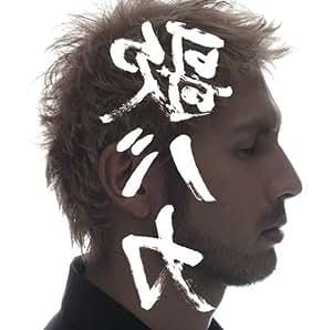 Amazon.co.jp: 平井堅 : Ken Hir...