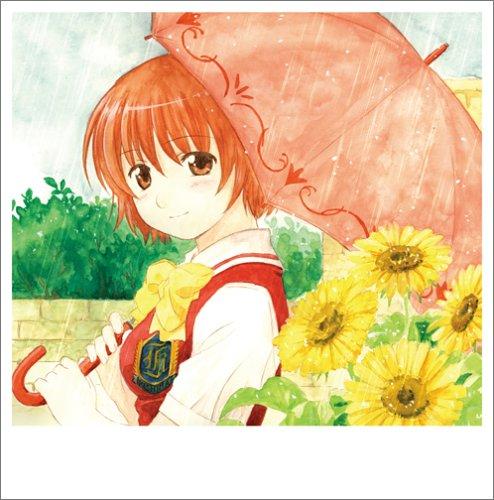 TVアニメ「かしまし~ガール・ミーツ・ガール~」OP主題歌 恋するココロの詳細を見る