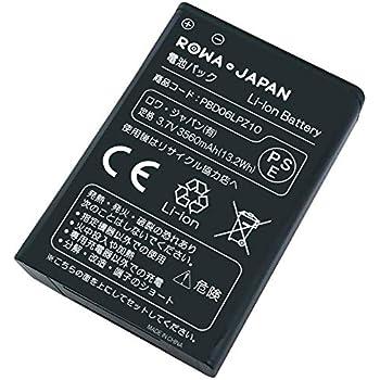【3560mAh】【実容量高】【純正レベル使用時間】EMOBILE イーモバイル Pocket WiFi GL06P の PBD06LPZ10 HWBBX1 互換 バッテリー【ロワジャパンPSEマーク付】