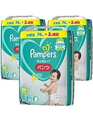 【Amazon.co.jp限定】【ケース販売】 パンパース オムツ パンツ さらさらケア M(6~11kg) 228枚(76枚X3個)