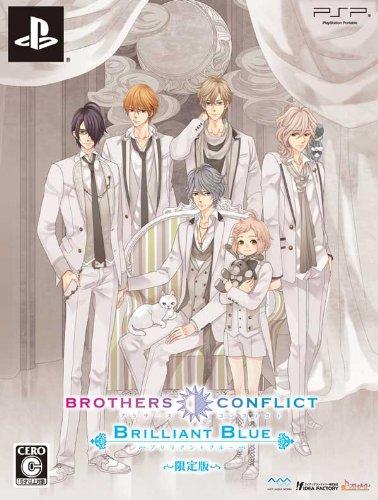 BROTHES CONFLICT Brilliant Blue (限定版)特典なし / アイディアファクトリー