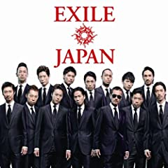 EXILE「This Is My Life」のジャケット画像