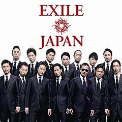 "EXILE ATSUSHI「You're my""HERO""」のジャケット画像"