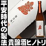 新政 純米酒仕込み貴釀酒【陽乃鳥】ヒノトリ 720ml 新政酒造 秋田県