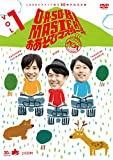 O・A・SO・BI MASTERS〜おあそびマスターズ〜 Vol.1[YRBN-90951][DVD] 製品画像