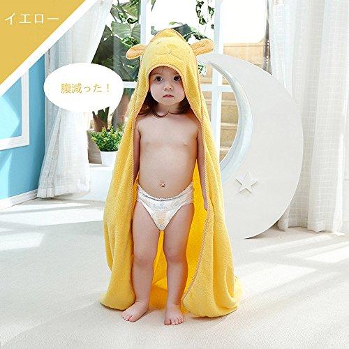 【Pedonir】赤ちゃん ベビー バスローブ ポンチョ マント 子供 フード付き お風呂 プール (イエロー)
