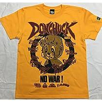 NO WAR! (アリストテレスゴールド)-ドン・チャック物語- (M)