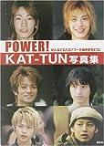 POWER! KAT-TUN写真集 -