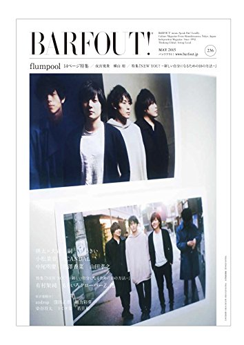 BARFOUT! 236 flumpool (Brown's...