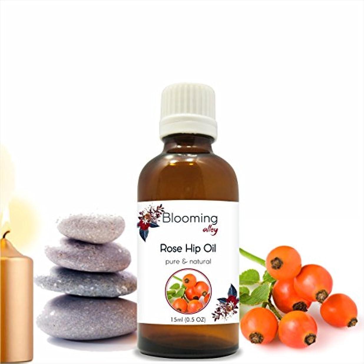 注意生き物考古学的なRosehip Oil(Rosa Moschata Or Rosa Rubiginosa) Carrier Oil 15 ml or .50 Fl Oz by Blooming Alley