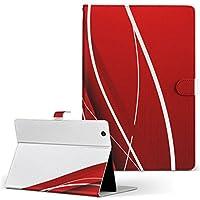 igcase dtab d-01G Huawei ファーウェイ タブレット 手帳型 タブレットケース タブレットカバー カバー レザー ケース 手帳タイプ フリップ ダイアリー 二つ折り 直接貼り付けタイプ 003385 チェック・ボーダー ラグジュアリー シンプル 赤 白
