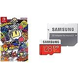 スーパーボンバーマンR - Switch + Samsung microSDXCカード 128GB EVO Plus Class10 UHS-I U3対応 セット