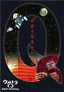 ウルトラQ~dark fantasy~case1(初回限定盤) [DVD]