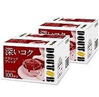 ドトールコーヒー ドリップコーヒー クラシックブレンド 100杯入り×2 まとめ買い