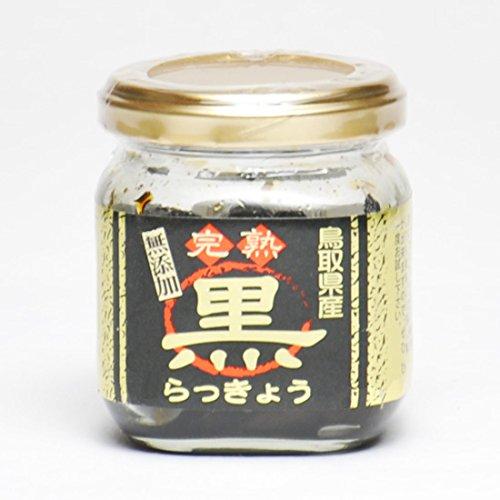 鳥取県産 完熟 黒らっきょう 1瓶70g×1個 無添加 アチーブエモーション 産地直送 砂丘 らっきょう ポリフェノール 健康