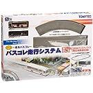 バスコレクション バスコレ走行システム基本セットB3 (西日本鉄道仕様)