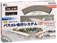 トミーテック ジオコレ バスコレクション 走行システム基本セットB3 西日本鉄道 ジオラマ用品
