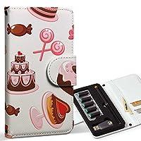 スマコレ ploom TECH プルームテック 専用 レザーケース 手帳型 タバコ ケース カバー 合皮 ケース カバー 収納 プルームケース デザイン 革 ラブリー スイーツ ケーキ 000833