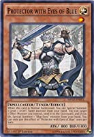Protector with Eyes of Blue - MP17-EN011 - Common - 1st Edition - 2017 Mega-Tin Mega Pack (1st Edition) [並行輸入品]