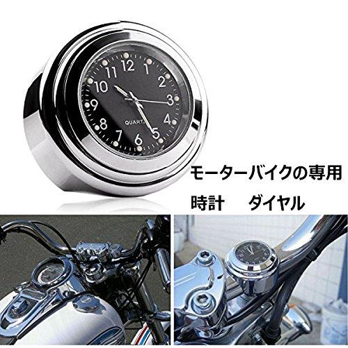 """(Jptop)7/8""""- 1"""" オートバイ ハンドルバー ブラック 防水 夜光機能 ホワイト ダイヤル 時計 高級感 質感 耐久性"""