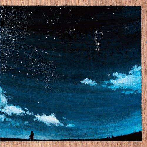 虹の彼方-seven colors variations-