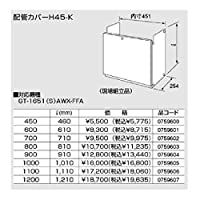ノーリツ配管カバー【H45-K-600】610(0759601)【H45K600】610リットル(mm) 給湯器