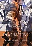 エディス edith vol.1 summer