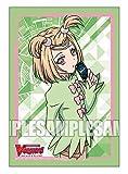 ブシロードスリーブコレクション ミニ Vol.435 カードファイト!! ヴァンガード『五ノ実ナナミ』