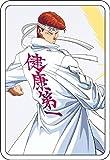 幽☆遊☆白書 ラミネートカードコレクション BOX商品 1BOX=24個入り、全24種類