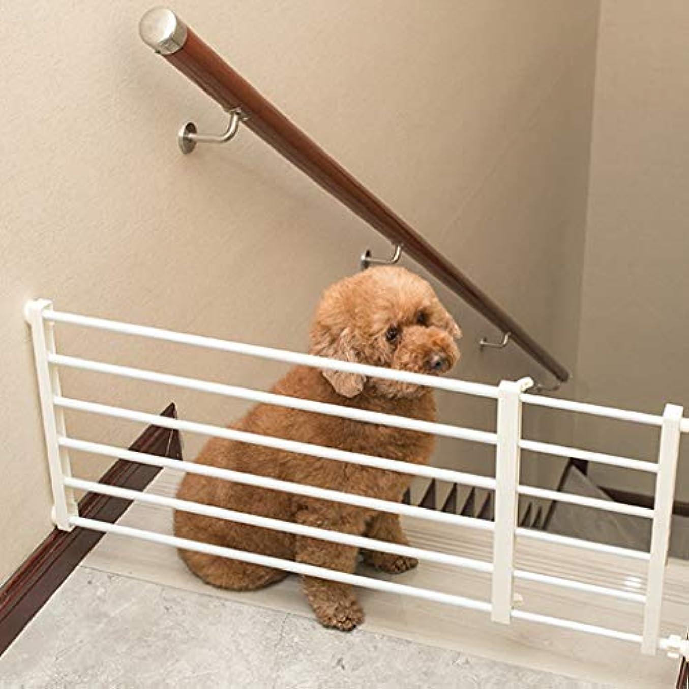 二次医薬可能にする育児 ベビーゲート ポータブル調整可能な階段門安全ガードペット分離ゲイツ安全ゲートは犬猫のためにどこをインストールします。 ベビーフェンス (Color : Height 36CM, Size : Length 39-60cm)