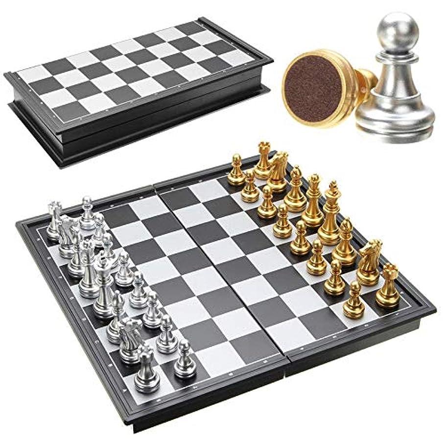 凍結粘液局チェスゲームシルバーゴールドピース折りたたみ磁気折りたたみボード現代セット楽しい家族向けボードゲーム