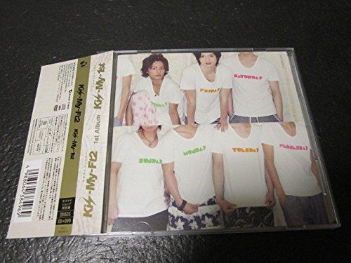 【Kis-My-Ft2】キュンキュンする歌詞がたくさん♡おすすめ恋愛ソングTOP10!の画像