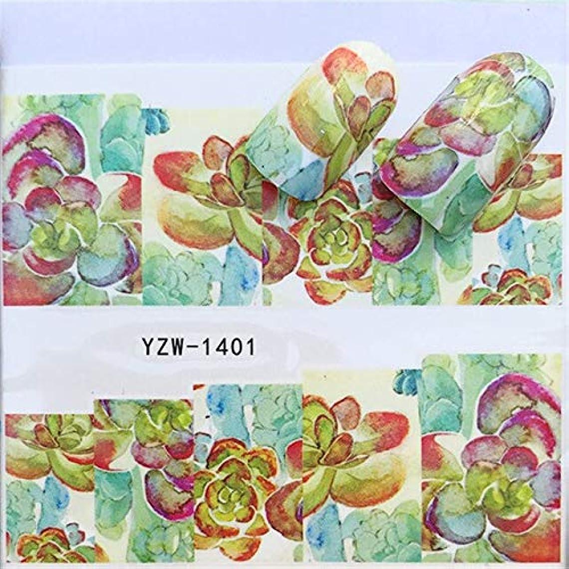 火山学ワイプ生活SUKTI&XIAO ネイルステッカー 1ピース紫花ネイル水デカールカラフルな花ネイルアート転送ステッカーDiyマニキュア装飾