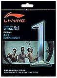 リーニンバドミントンStrings No。1ブラック( 0.65mm )