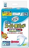 リフレ 男性用スーパー尿パッドお得用パック 56枚×4袋【同梱・代引不可】