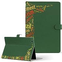 igcase d-01J dtab Compact Huawei ファーウェイ タブレット 手帳型 タブレットケース タブレットカバー カバー レザー ケース 手帳タイプ フリップ ダイアリー 二つ折り 直接貼り付けタイプ 006569 その他 緑 グリーン 英語 文字