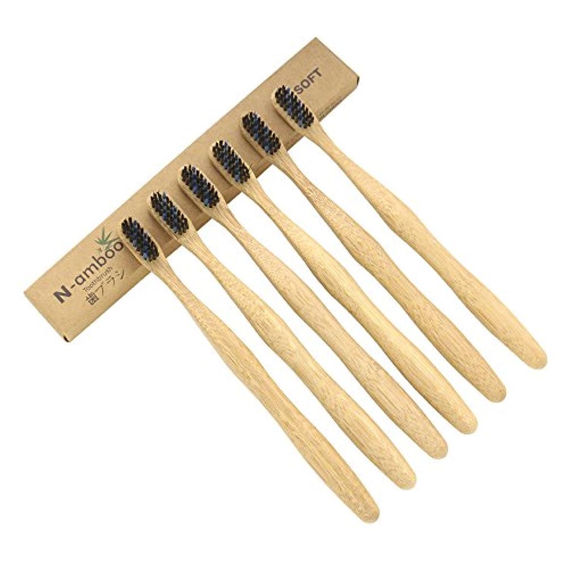 重力定義する硬化するN-amboo 竹製耐久度高い 歯ブラシ 黒と青 6本入り セット