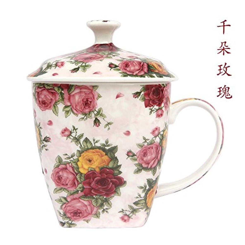 小さなおじさん想定bxsbh-qualityカップ/大容量水ボウル蓋ボーンQuartetセラミックカバーカップクリエイティブマグカップ