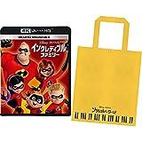 【メーカー特典付き】インクレディブル・ファミリー 4K UHD MovieNEX(4枚組) [4K ULTRA HD+3D+Blu-ray+デジタルコピー+MovieNEXワールド](メーカー特典:オリジナル・エコバック - 『ソウルフル・ワールド』MovieNEX発売記念 ディズニー、ディズニー&ピクサー キャンペーン)