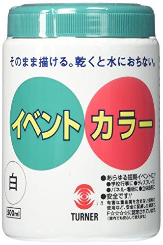 RoomClip商品情報 - ターナー色彩 アクリル絵具 イベントカラー 白 EV50001 500ml