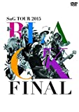 SuG TOUR 2015「BLACK -FINAL-」[DVD]
