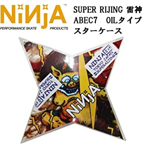 NINJA BEARING【ニンジャ】ベアリング SUPER RIJING [スーパー雷神] ABEC7 (オイルタイプ) スターケース【ベアリング スケートボード スケボー ベアリング】