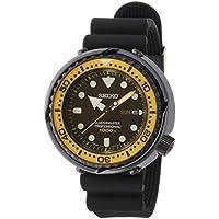 [プロスペックス マリンマスター]PROSPEX MARINE MASTER 腕時計 ダイバーズウオッチ クオーツ サファイアガラス 1000m ダイバー SBBN027 メンズ