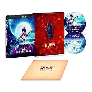 【早期購入特典あり】KUBO/クボ 二本の弦の秘密 3D&2D Blu-rayプレミアム・エディション(初回限定)(マスキングテープ+ポストカードセット付き)