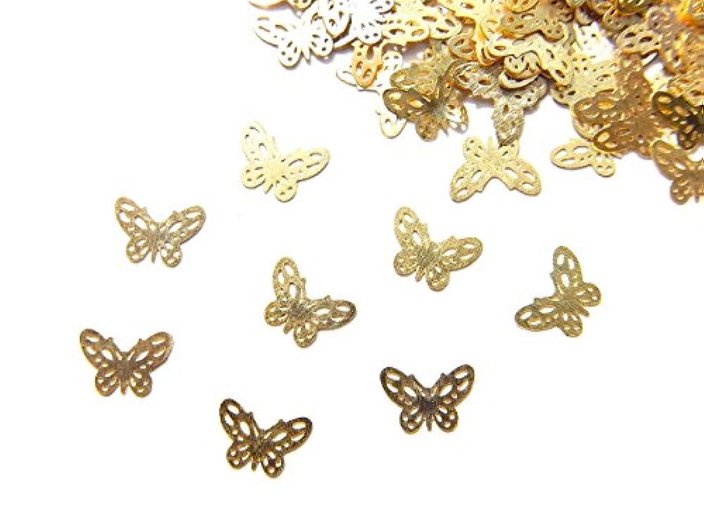 手荷物わがまま力【jewel】ug25 薄型ゴールド メタルパーツ Sサイズ バタフライ 蝶 B 10個入り ネイルアートパーツ レジンパーツ