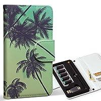 スマコレ ploom TECH プルームテック 専用 レザーケース 手帳型 タバコ ケース カバー 合皮 ケース カバー 収納 プルームケース デザイン 革 ヤシの木 トロピカル 014368