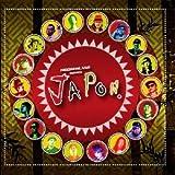 RIDDIM ISLAND presents JAPON