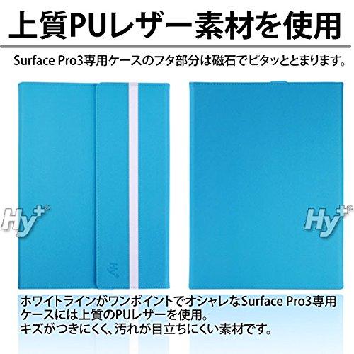 Hy+ Microsoft Surface Pro3(サーフェイスプロ3) 用 ケース  カバー(スタンド機能付き、Surface Pro タイプ カバー対応) (ライトブルー)
