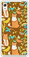 sslink SO-03G/SOV31/402SO Xperia Z4 エクスぺリア ハードケース ca1324-6 CAT ネコ 猫 スマホ ケース スマートフォン カバー カスタム ジャケット docomo au softbank 3キャリア対応